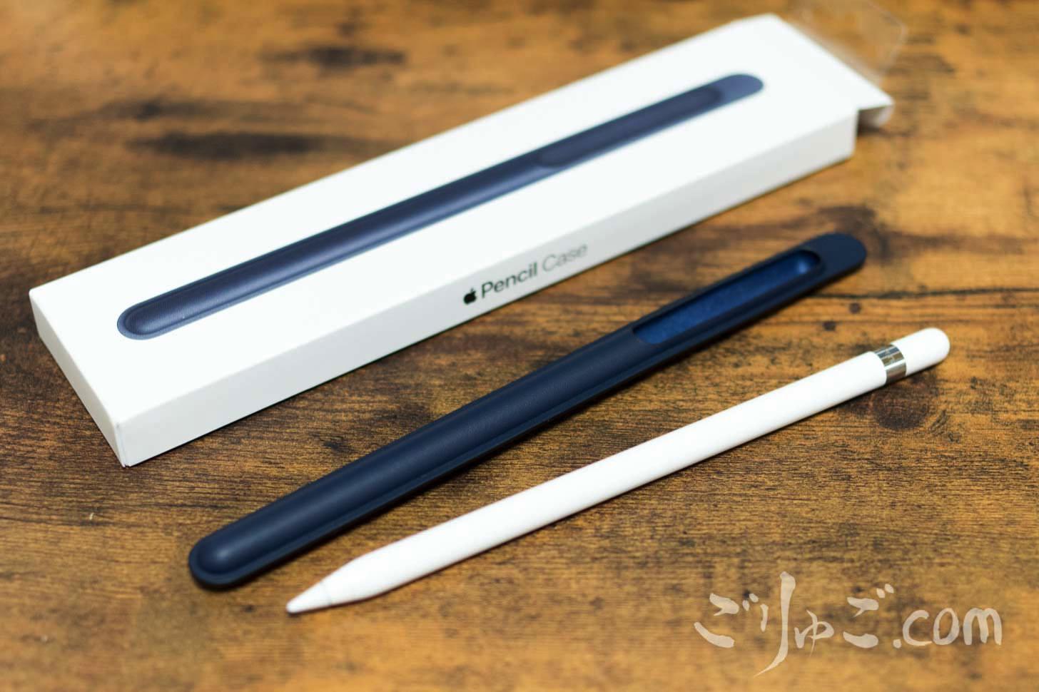 170610 PencilCaseレビュー 9