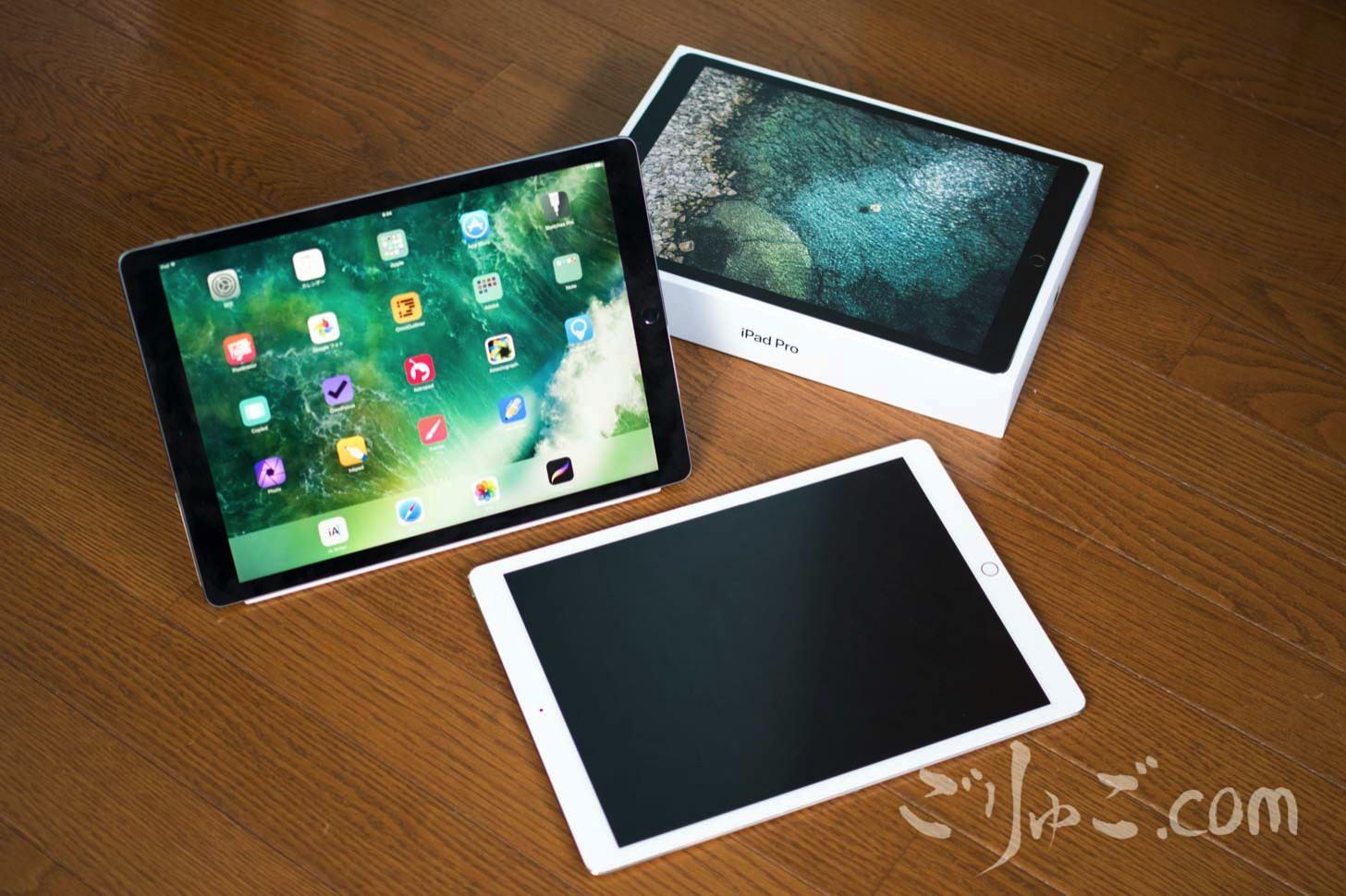 新旧iPadPro比較 1