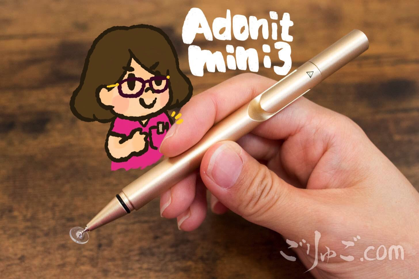 Adonit mini3レビュー