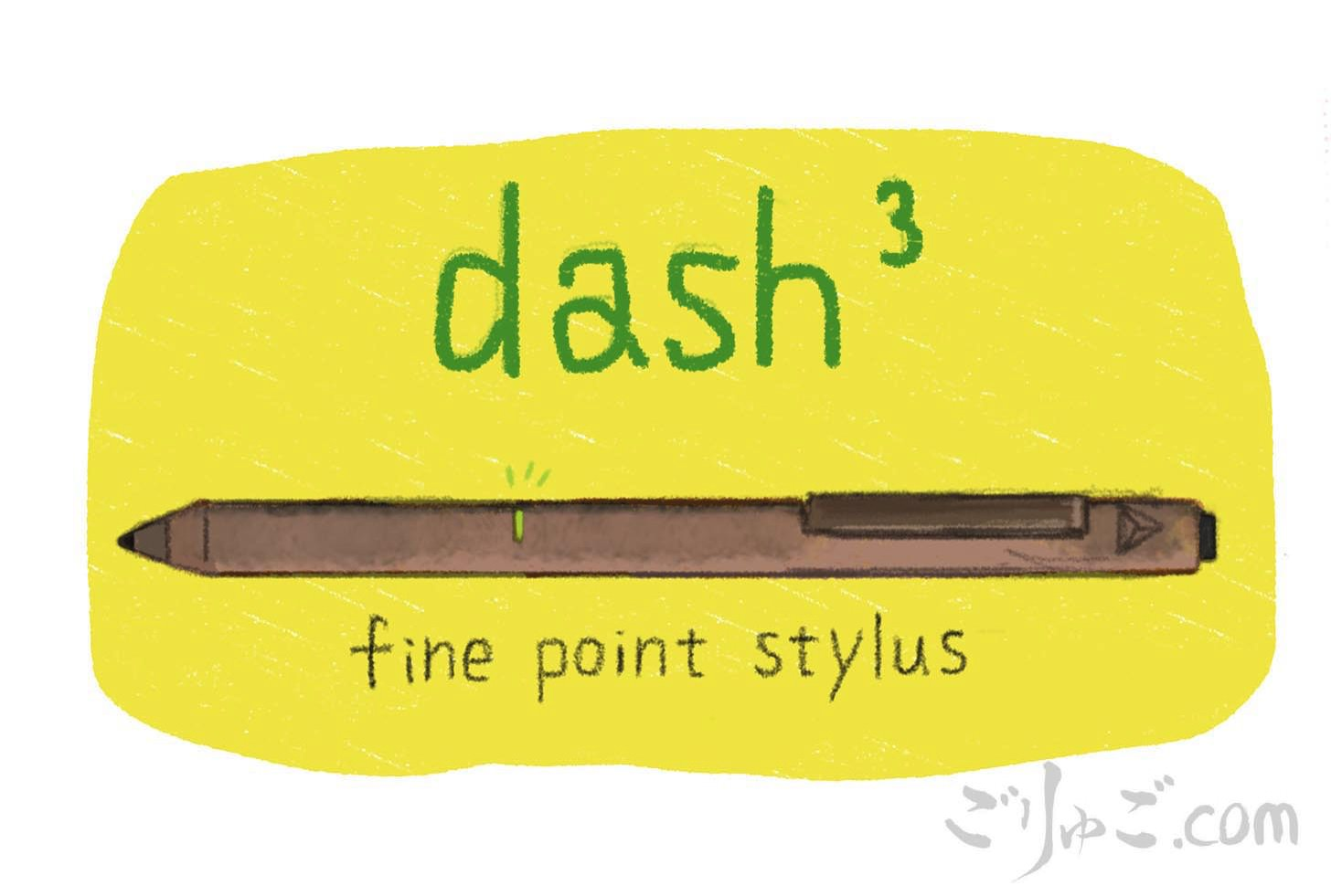 dash3