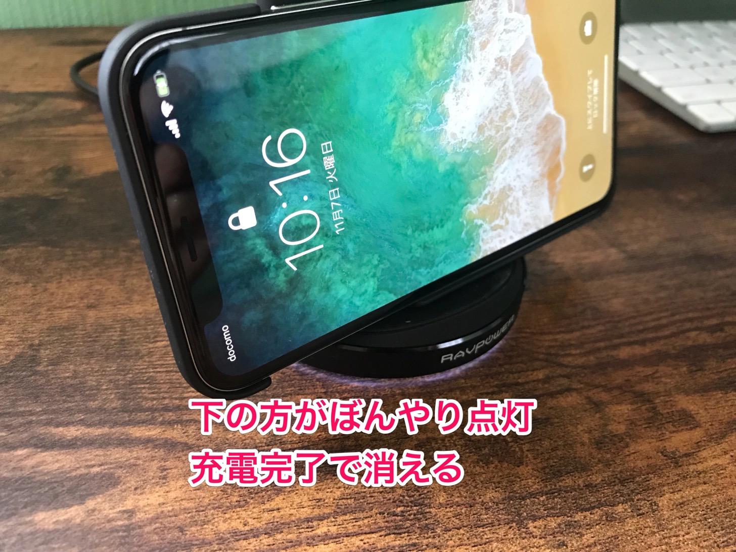 Amazonで2000円で買えるqi充電器を買って比較してみた ごりゅご Com